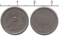 Изображение Монеты Турция 5 пар 1912 Медно-никель XF-