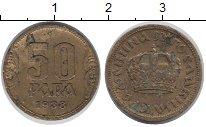 Изображение Монеты Югославия 50 пар 1938 Латунь XF