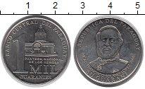 Изображение Монеты Парагвай 1000 гарани 2008 Медно-никель UNC-