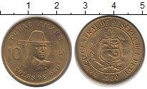 Изображение Монеты Перу 10 соль 1980 Латунь XF