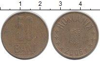 Изображение Монеты Румыния 50 бани 2006 Латунь VF