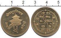 Изображение Монеты Непал 5 рупий 1996 Латунь UNC-