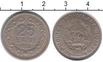 Изображение Монеты Румыния 25 бани 1952 Медно-никель XF-