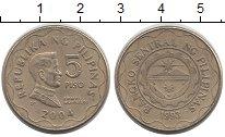 Изображение Монеты Филиппины 5 песо 2004 Латунь XF-