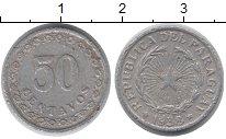Изображение Монеты Перу 50 сентаво 1938 Алюминий XF-