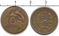 Изображение Монеты Перу 10 сентаво 1967 Латунь VF