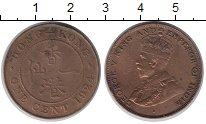 Изображение Монеты Китай Гонконг 1 цент 1924 Бронза VF