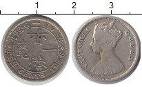 Изображение Монеты Гонконг 10 центов 1896 Серебро VF Виктория