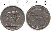 Изображение Монеты Италия 1 лира 1922 Медно-никель XF