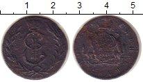 Изображение Монеты 1762 – 1796 Екатерина II 1 копейка 1776 Медь