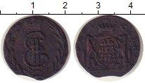 Изображение Монеты 1762 – 1796 Екатерина II 1 деньга 1771 Медь