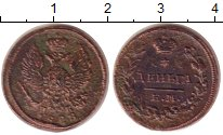 Изображение Монеты 1825 – 1855 Николай I 1 денежка 1828 Медь