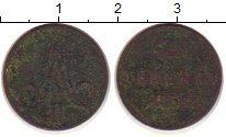 Изображение Монеты 1855 – 1881 Александр II 1 денежка 1858 Медь