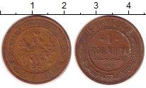 Изображение Монеты 1894 – 1917 Николай II 1 копейка 1914 Медь