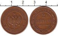 Изображение Монеты 1894 – 1917 Николай II 2 копейки 1916 Медь