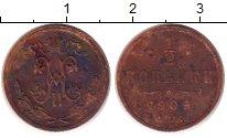 Изображение Монеты 1894 – 1917 Николай II 1/2 копейки 1909 Медь