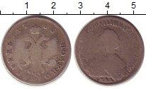 Изображение Монеты 1762 – 1796 Екатерина II 1 полуполтина 1765 Серебро