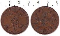 Изображение Монеты 1855 – 1881 Александр II 10 пенни 1867 Медь