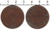 Изображение Монеты 1894 – 1917 Николай II 10 пенни 1910 Медь