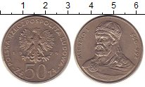 Изображение Монеты Польша 50 злотых 1979 Медно-никель