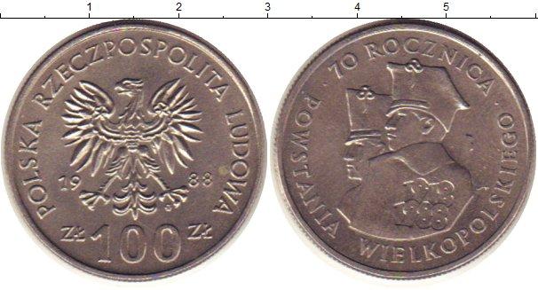 Монеты польши 100 злотых монеты пруссии каталог