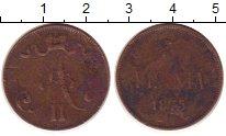 Изображение Монеты 1855 – 1881 Александр II 5 пенни 1875 Медь