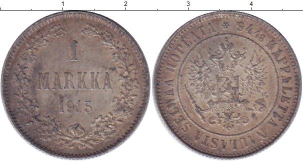 Картинка Монеты 1894 – 1917 Николай II 1 марка Серебро 1915