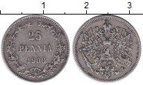 Изображение Монеты 1894 – 1917 Николай II 25 пенни 1909 Серебро