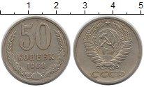 Изображение Монеты Гайнау 50 копеек 1968 Медно-никель