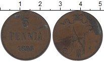 Изображение Монеты 1894 – 1917 Николай II 5 пенни 1896 Медь
