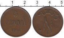 Изображение Монеты 1894 – 1917 Николай II 5 пенни 1914 Медь