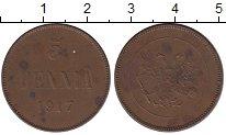 Изображение Монеты 1894 – 1917 Николай II 5 пенни 1917 Медь