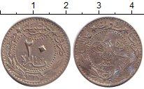 Изображение Дешевые монеты Турция 20 пар 1915 Медно-никель VF-
