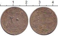 Изображение Дешевые монеты Турция 20 пар 1915 Медно-никель VF