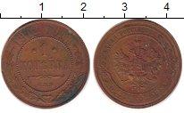 Изображение Дешевые монеты Россия 1 копейка 1912 Медь XF-