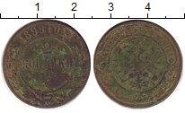 Изображение Дешевые монеты Россия 2 копейки 1899 Медь VF-