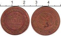 Изображение Дешевые монеты Россия 2 копейки 1914 Медь VF