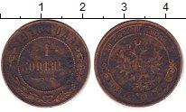 Изображение Дешевые монеты Россия 1 копейка 1910 Медь VG