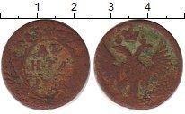 Изображение Дешевые монеты Россия 1 деньга 1748 Медь F