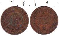 Изображение Дешевые монеты Россия 2 копейки 1911 Медь Fine
