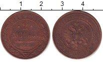 Изображение Дешевые монеты Россия 2 копейки 1914 Медь VF-