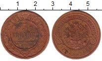 Изображение Дешевые монеты Россия 3 копейки 1916 Медь XF-