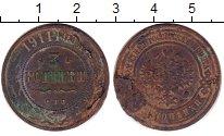 Изображение Дешевые монеты Россия 3 копейки 1911 Медь Fine