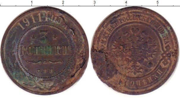 Дешевые медные монеты купить таблица редких монет украины