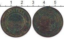 Изображение Дешевые монеты Россия 3 копейки 1896 Медь VF