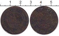 Изображение Дешевые монеты Россия 3 копейки 1912 Медь VF-