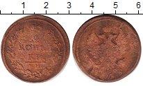 Изображение Барахолка Россия 2 копейки 1813 Медь VG