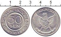 Изображение Дешевые монеты Индонезия 50 сен 1961 Медно-никель XF+