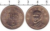 Изображение Барахолка Тайвань 10 юань 1981 Медно-никель XF