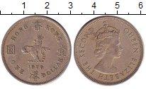Изображение Дешевые монеты Гонконг 1 доллар 1970 Медно-никель XF